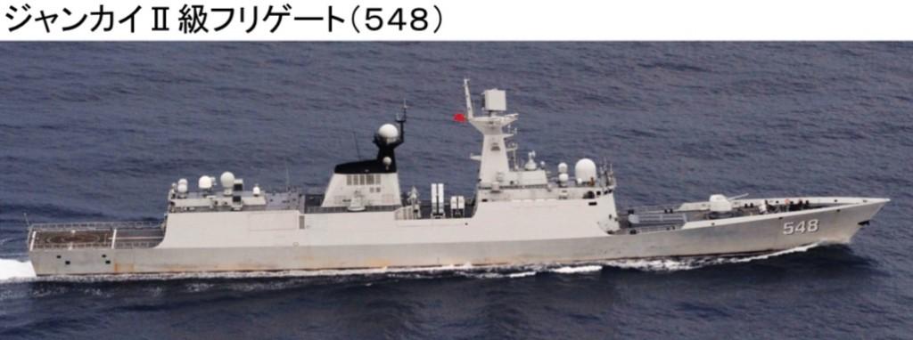 3日ジャンカイII級548