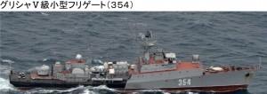 16日グリシャV354