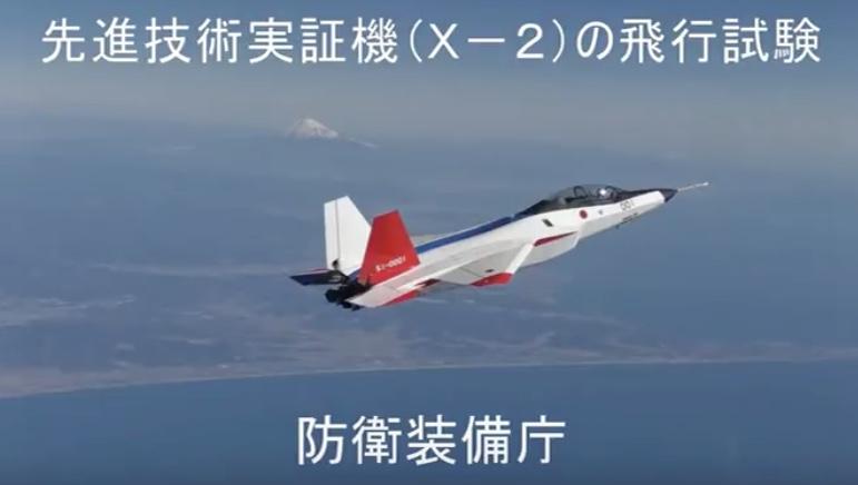S-2飛行試験