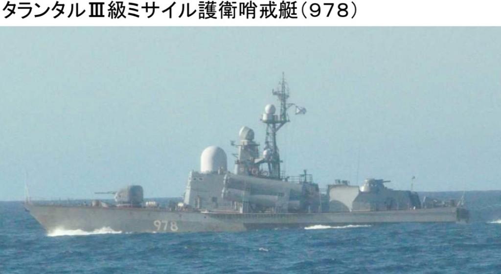 7-16 タランタルIII級哨戒艇978