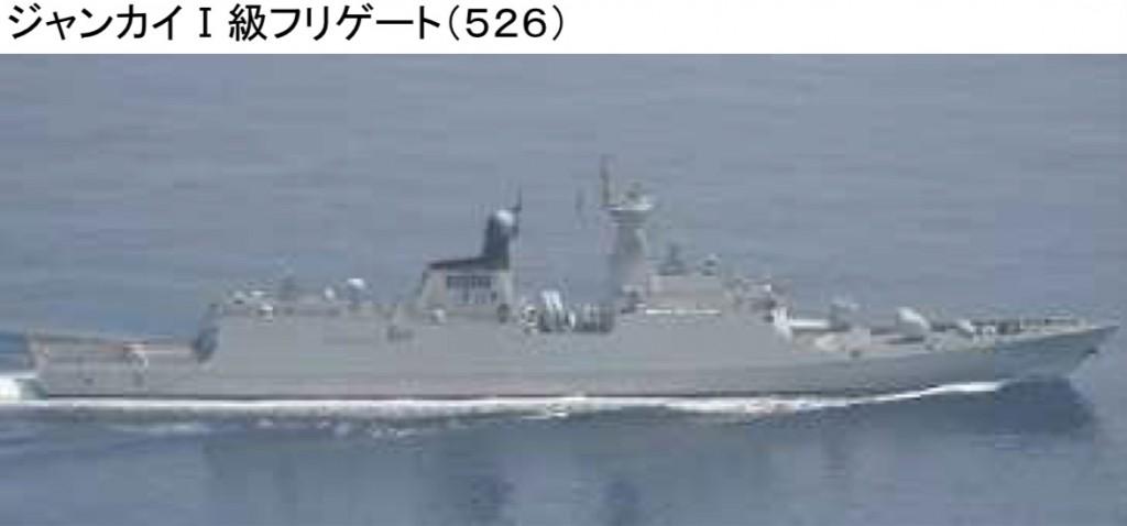 7-27 ジャンカイ1級526