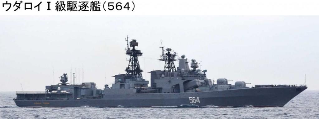 7-01 ウダロイI級564