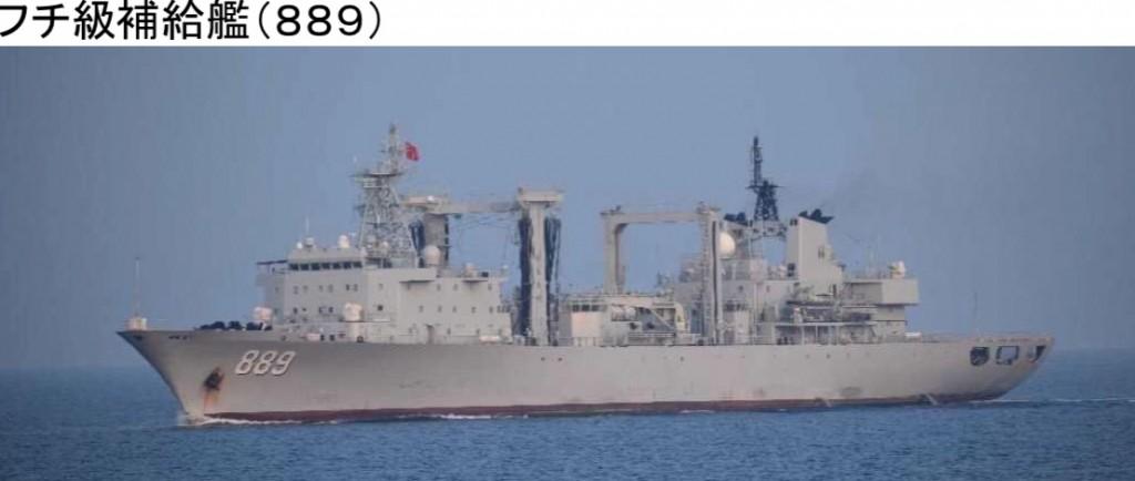 08-06 フチ補給艦889
