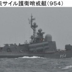 6-29 タランタルIII哨戒艇954