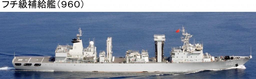 08-08フチ補給艦960