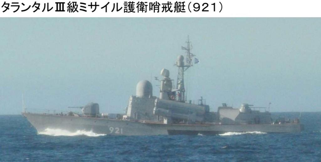 7-16 タランタルIII級哨戒艇
