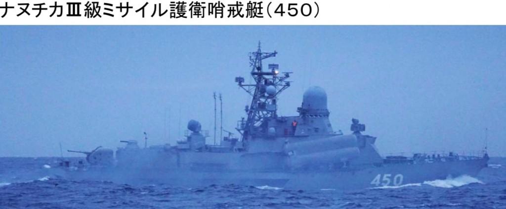 7-16 ナヌチカIII級哨戒艇450