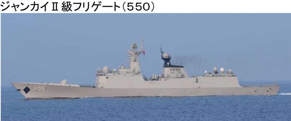 08-06ジャンカイII 550