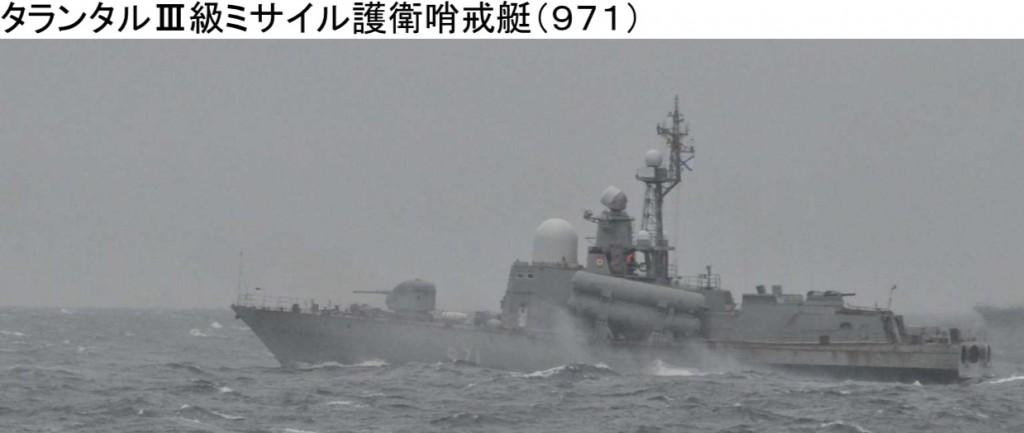 6-29 タランタルIII哨戒艇971