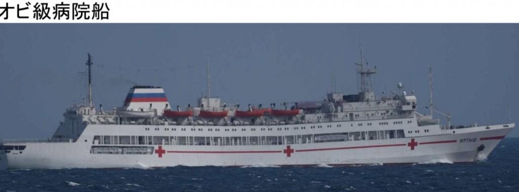 オビ級病院船