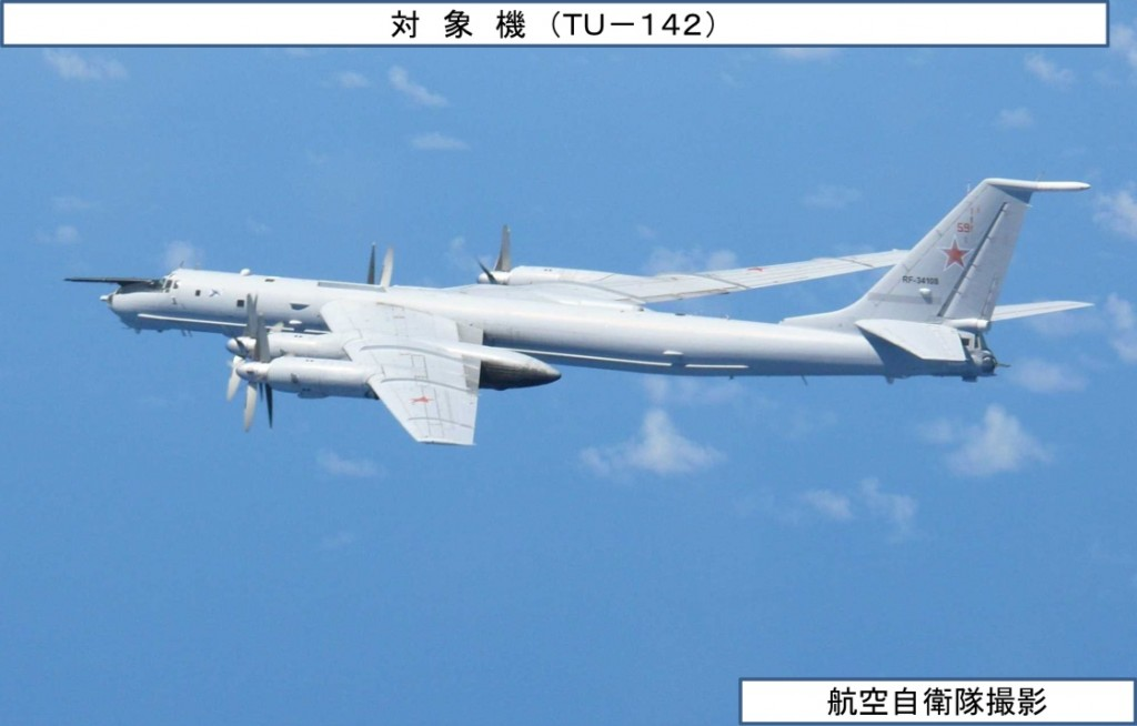 09-01 TU-142