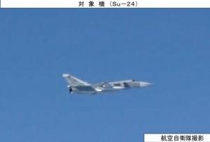 19日Su-24
