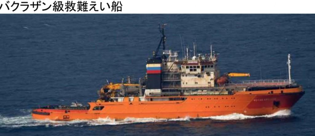 バグラザン救難曳船