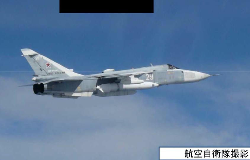 Su-24 1