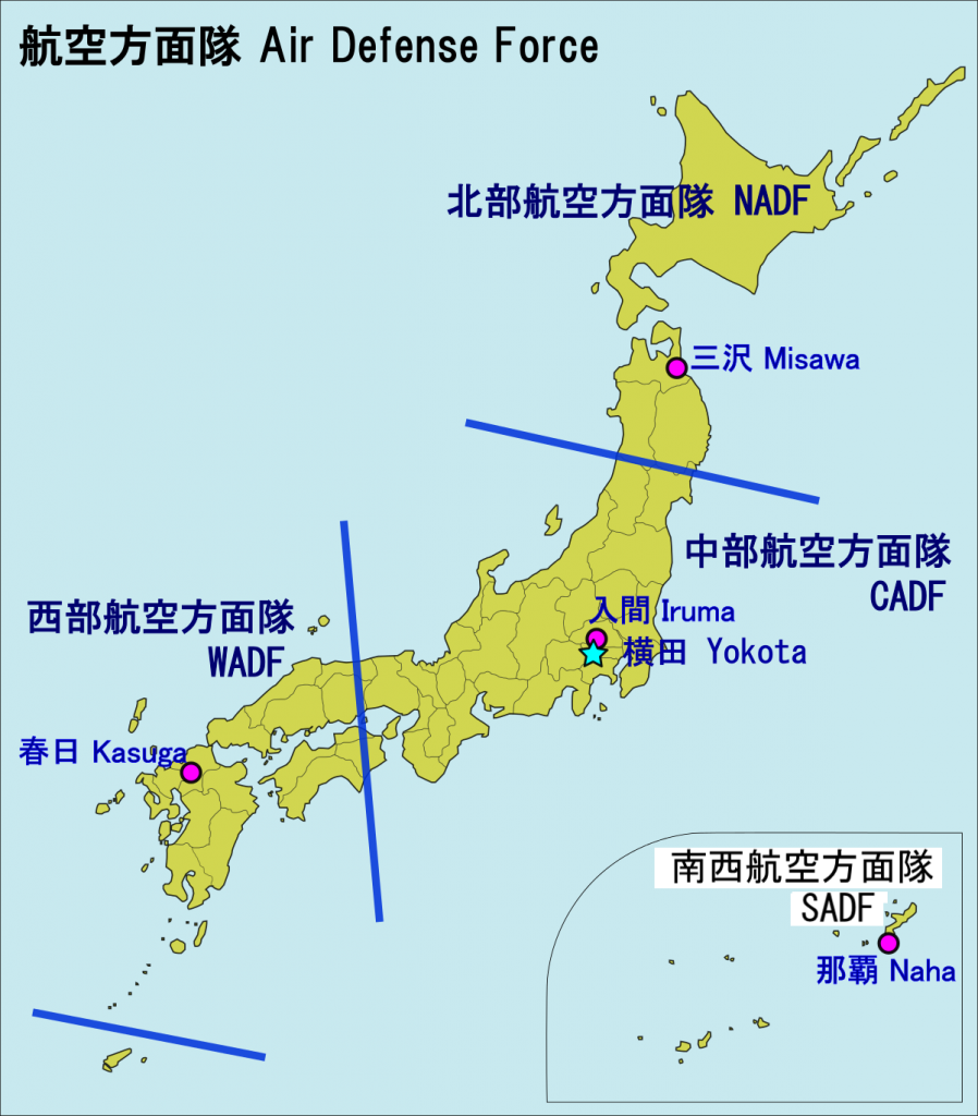 18-04 空自方面隊のコピー