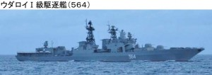 14ウダロイI級564