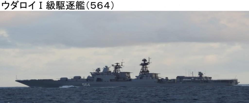 ウダロイ1級駆逐艦564