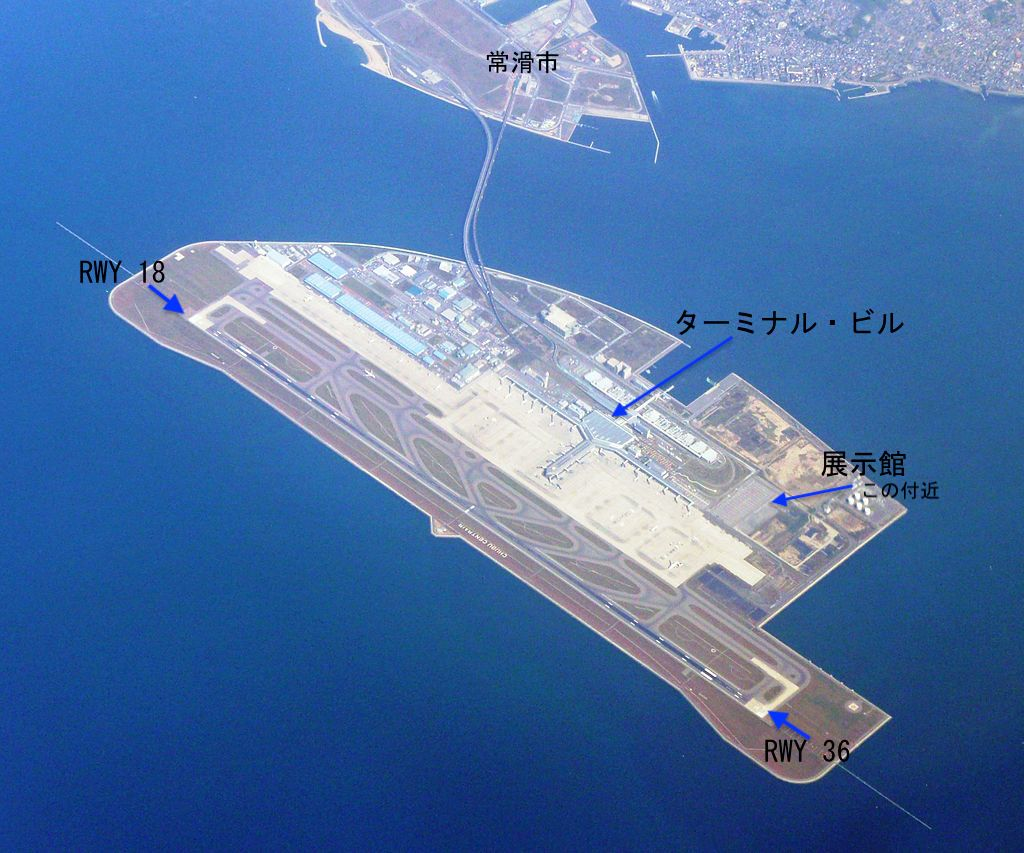 1024px-Chubu_Central_Airport_aerial_view