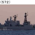 9-01 ウダロイI級572