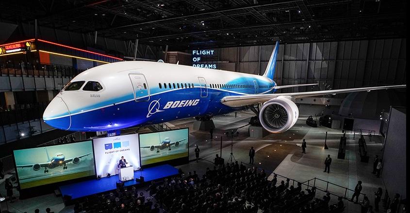 787展示式典