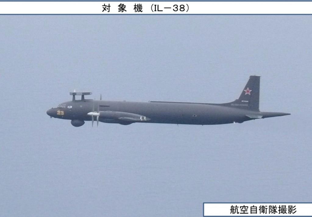 11-08 IL-38