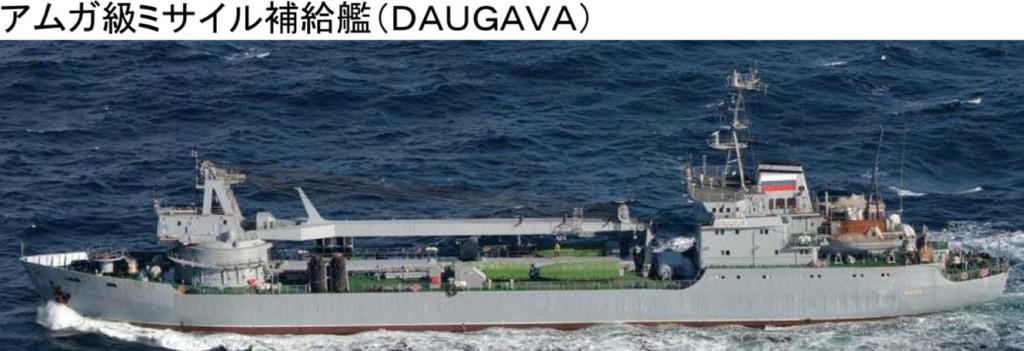 11-01アムガ級補給艦