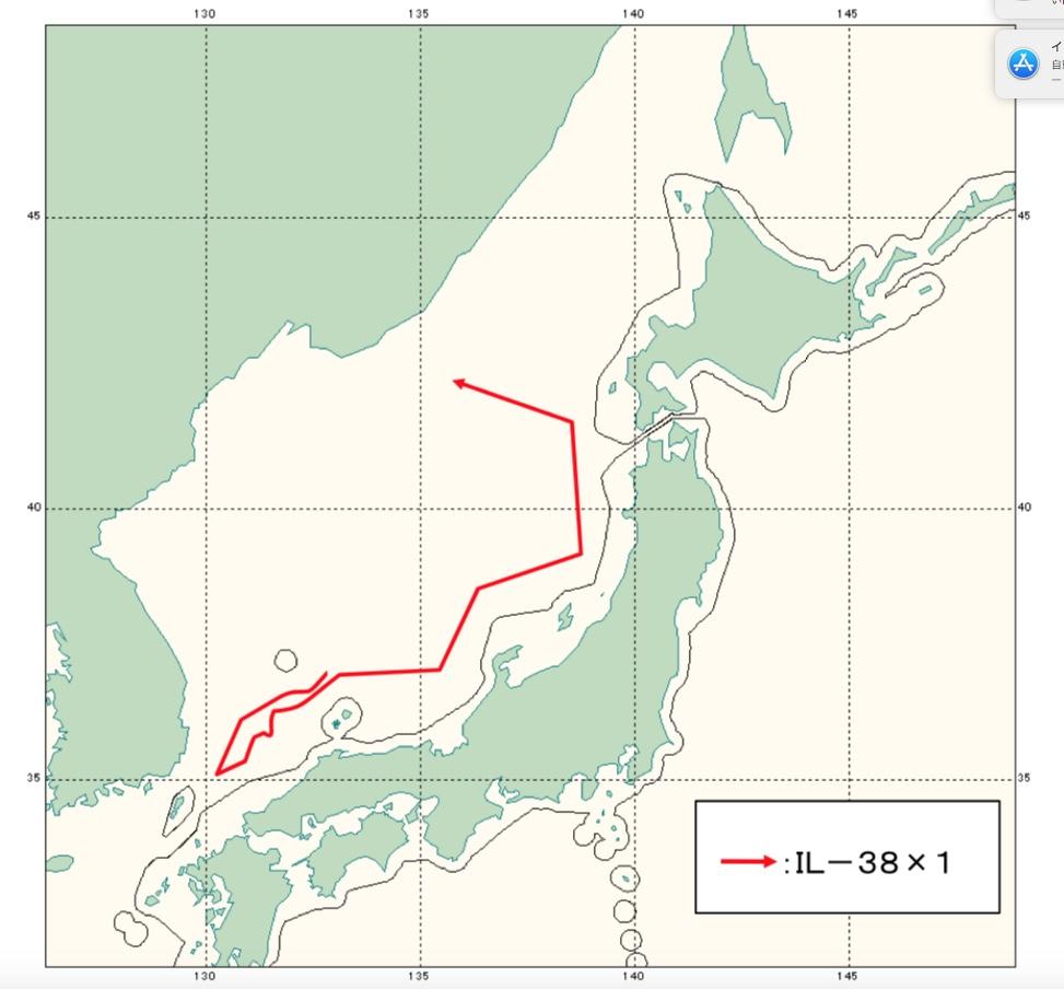 11-08 IL-38航跡
