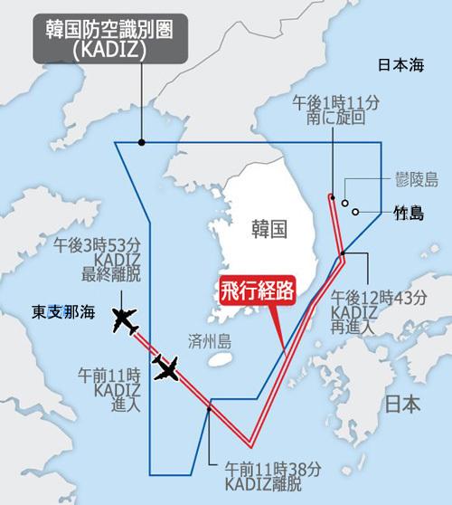 韓国防空識別圏
