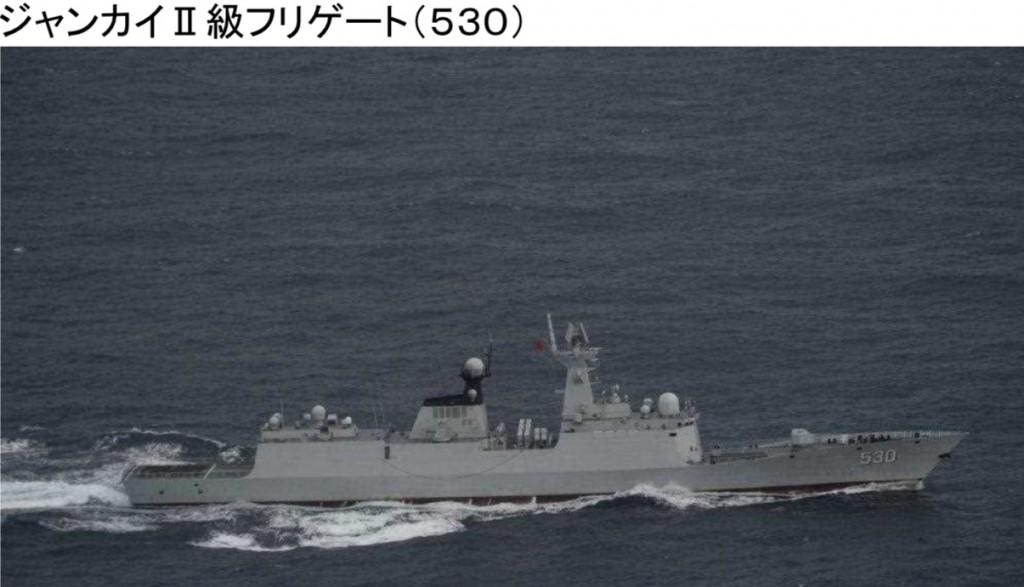 12-12 jannkaiII級530
