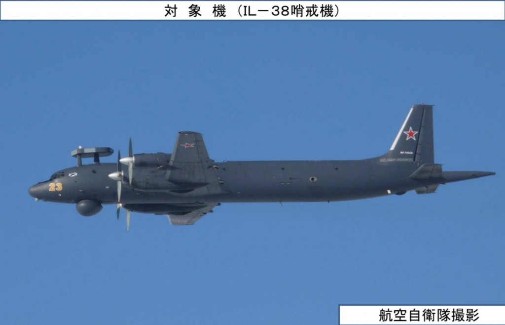 1-17 IL-38