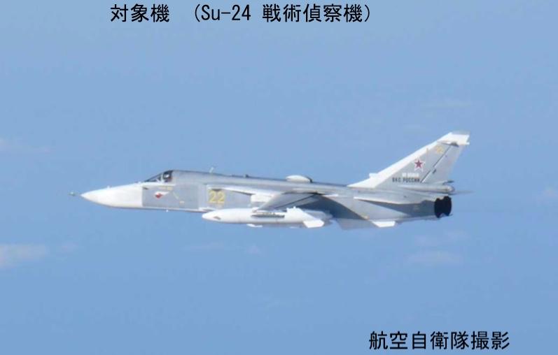 16日Su-24 (22)