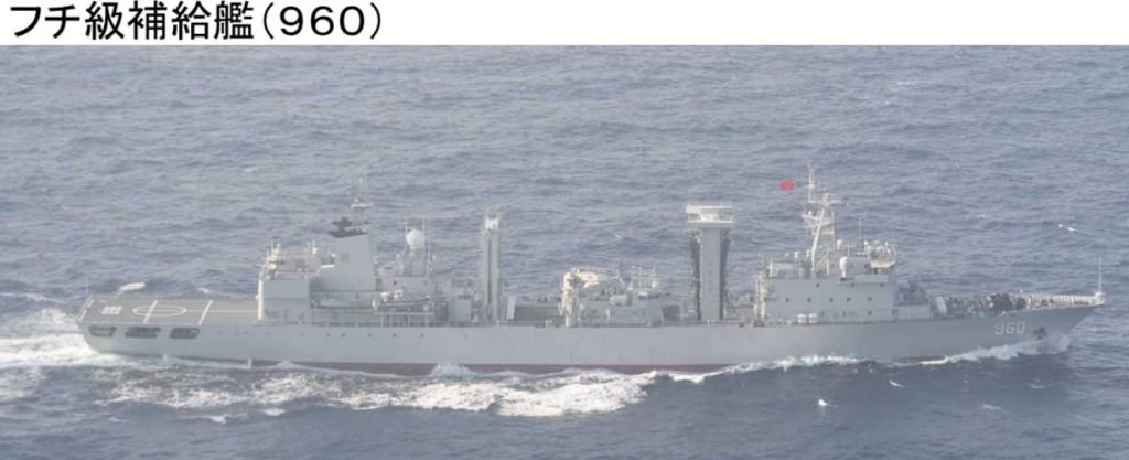 1-24補給艦960