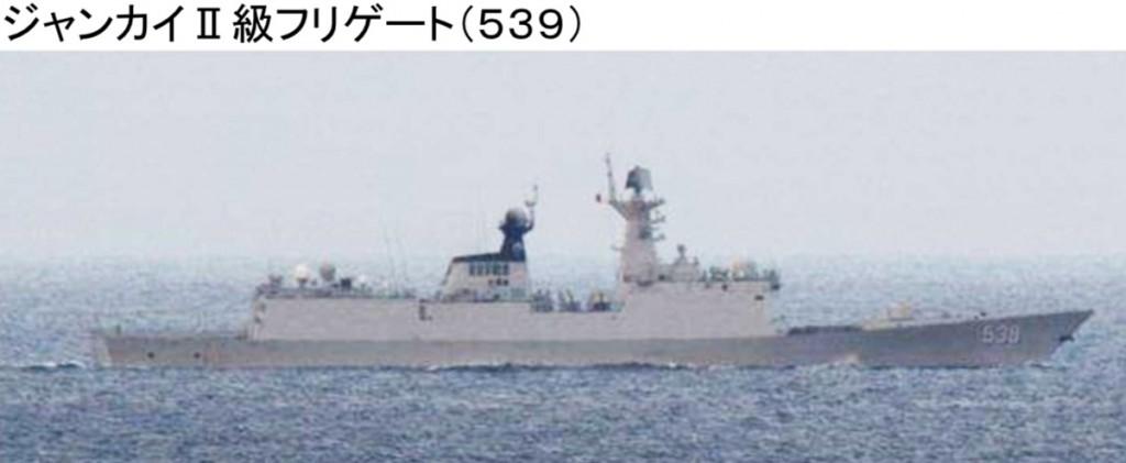 1-24江凱II級539