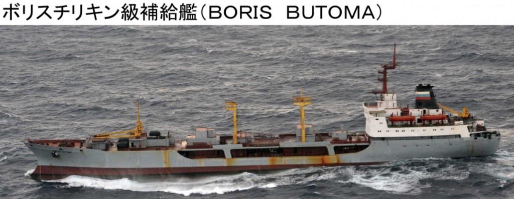 1−17補給艦
