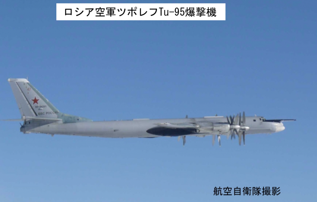 02-15 Tu-95