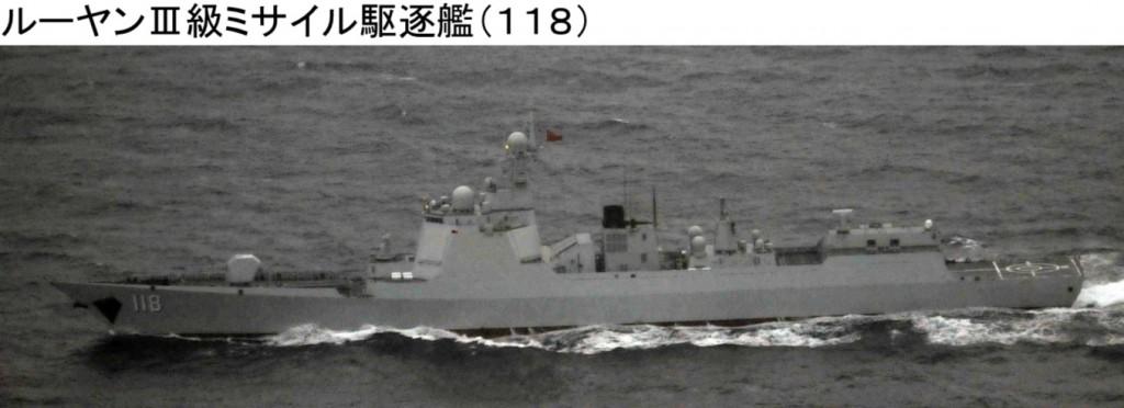 02-15 駆逐艦118