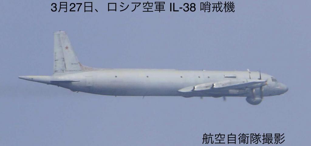 3月27日IL-38