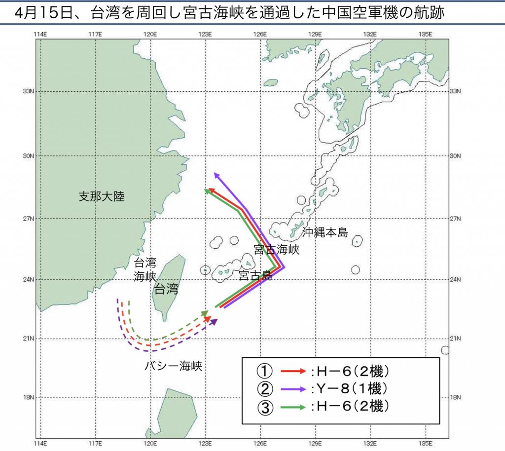 04:15 中国機