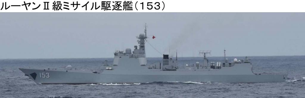04:05 ルーヤンII級153