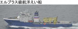 04:28 航洋曳船