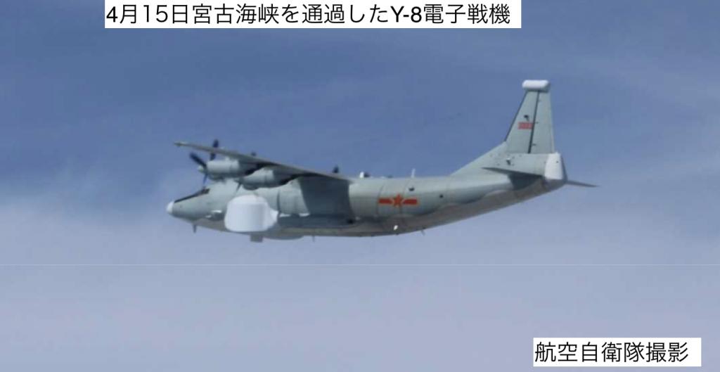 04:15 Y-8電子戦機