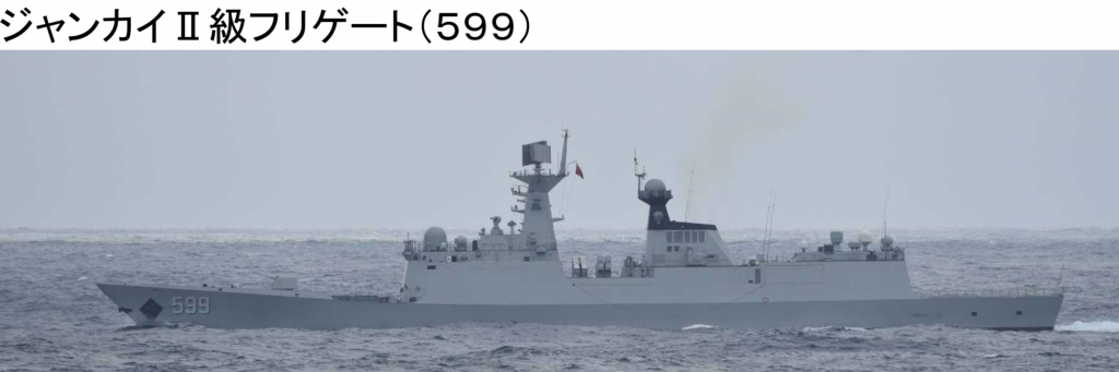 04:05 ジャンカイII級599