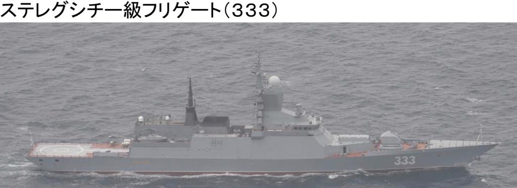 05-05フリゲート333