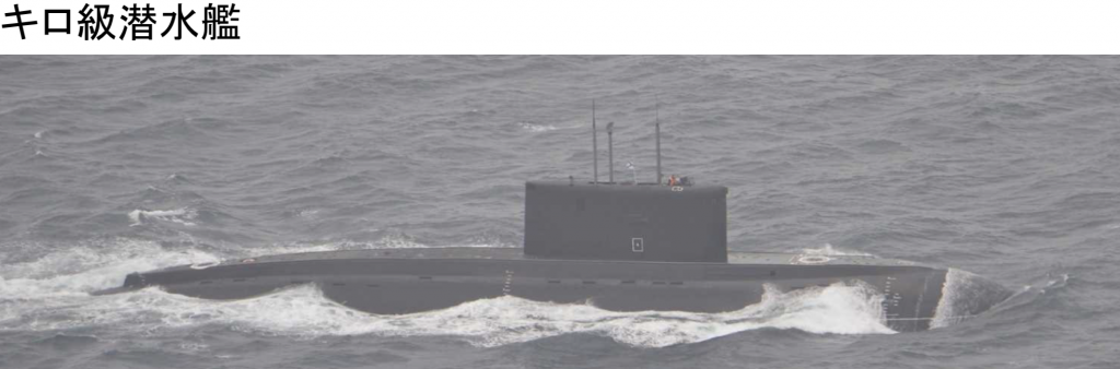 05-05潜水艦
