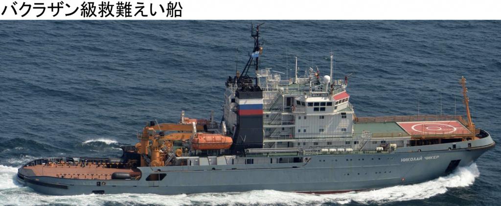 05-11 救難曳船