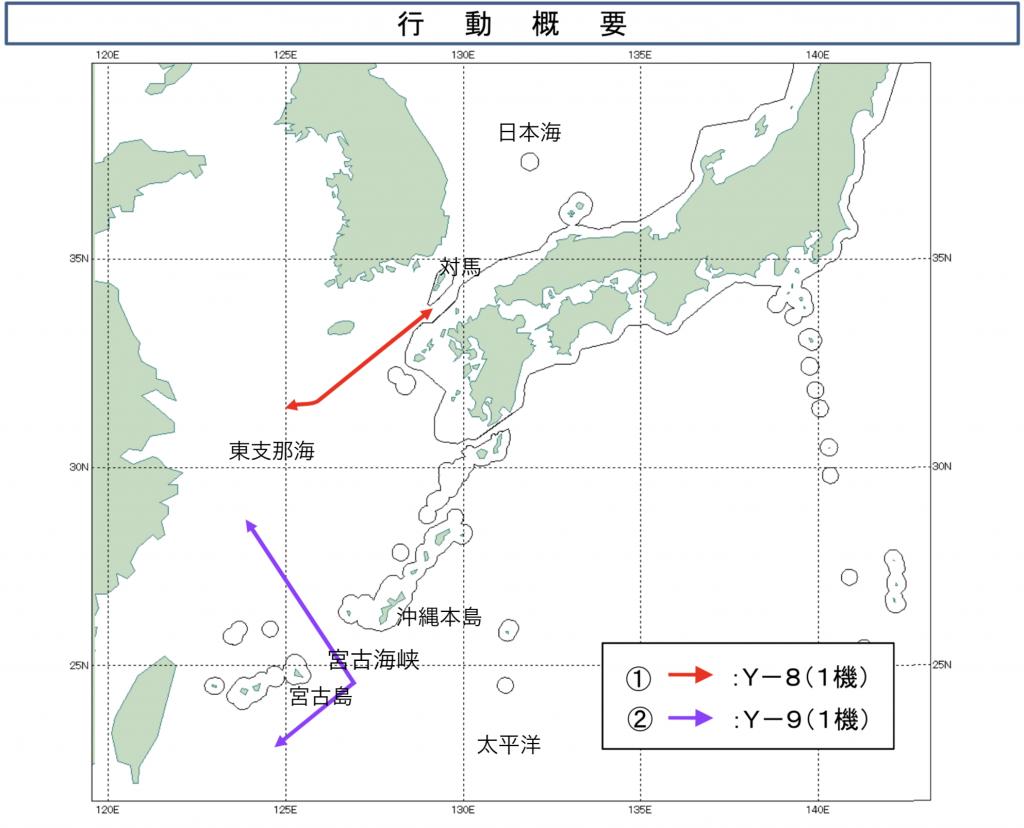 05-29 中国機