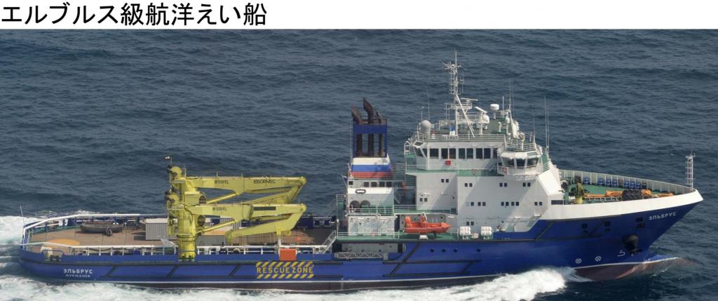 05-11航洋曳船