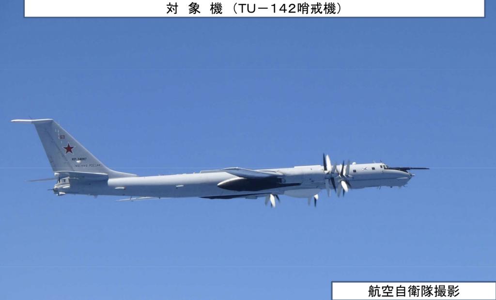 05-03 Tu-142哨戒機
