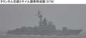 6:21哨戒艇978