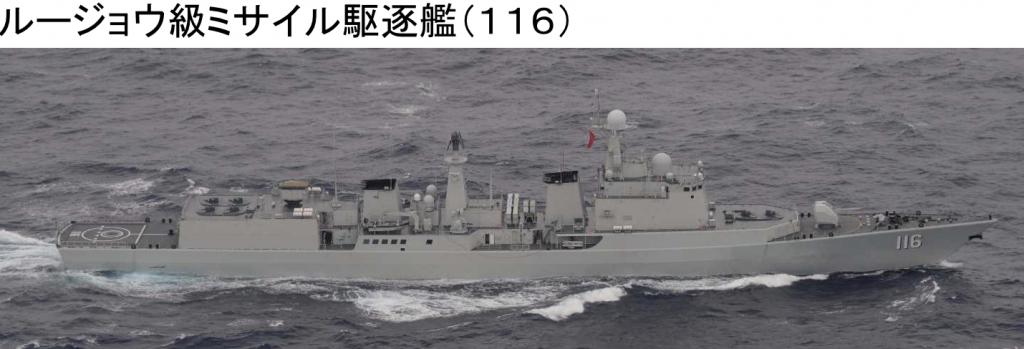 6:10駆逐艦116